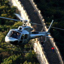 Badaling Great Wall helicopter air view tour