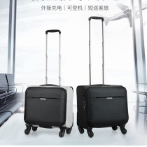 Business travel luggage 360 degree mute wheel from 16 inches to 20 inches especially suitable for airplane
