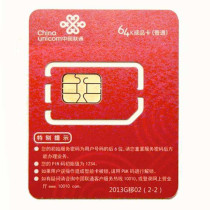 China Unicom sim card with China national data usage and calling time combo