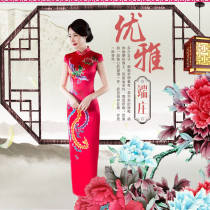 Chinese Cheongsam silk dress with 81 colors and designs