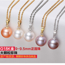 18k gold fresh water white,pink and violet pearl necklace