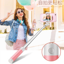 Universal mini selfie stick for Apple iPhone and other brands mobile phones