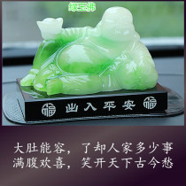 Auto accessory interior decoration green jade Maitreya Buddha for safety blessing of car driving