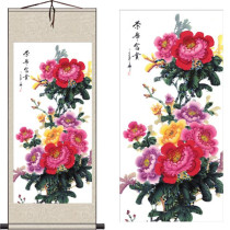 Chinese Peony silk painting 《Fortune comes with blooming flowers》
