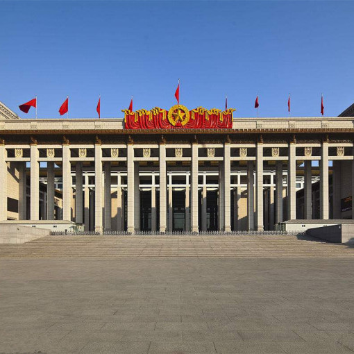 The National Museum of China,the Military Museum of the Chinese People's Revolution and Beijing Capital Museum One Day Tour