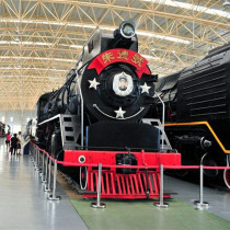 China Railway Museum,China National Film Museum and China Aviation Museum One Day Tour
