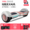 Two wheel body sense electricity twist,intelligent thinking,drifting and balancing scooter without supporting bar for adults and children
