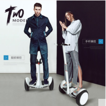 Double wheel balancing vehicle,electric segway scooter,intelligent body sense with support bar for kids and adults