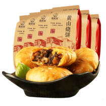 China Yellow mountain cake stuffed with dried vegetables and braised pork 60 pieces (900  grams)