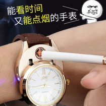 An innovative watch that can light up a cigarette