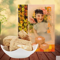 Shanghai specialty snack crispy bean traditional hand made candy cake