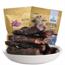 Inner Mongolian beef jerky,hand ripped beef strips 500 grams