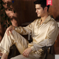 Silk pajamas for man in four seasons