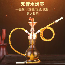 Double hose water pipe for 4 persons ,glass base,pure copper,water pipe paste,full set of the Arabia hookah carbon filter