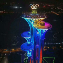 Beijing Olympic Park Observation Tower ticket