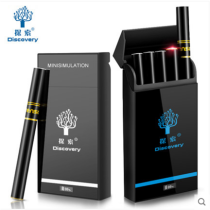 Discovery electronic cigarettes with 6 bottles of e-liquid