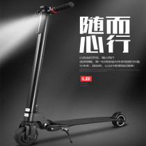 Carbon fiber light and foldable electric scooter