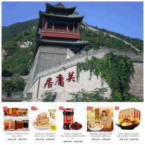 Beijing Juyong Pass Great Wall,Ming Tombs and Forbidden City with one or two free gift(s) from 1 to 10 US Dollars
