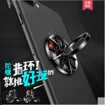 The wheel ring gyro bracket for iPhone and other mobile phones