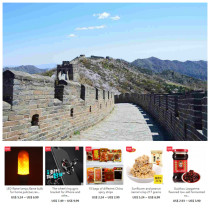 Beijing Mutianyu Great Wall,Ming Tombs and Forbidden City Private One Day Tour with one or free gifts from 1 to 10 US Dollars