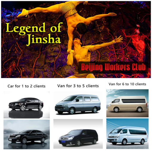 Legend of Jinsha acrobatic show with free car service