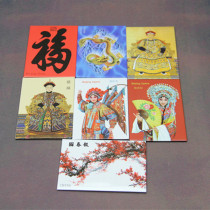 Beijing Peking Opera fridge magnet, China style Forbidden City Emperor Kangxi,Empress Dowager Cixi, Happiness,Plum blossom