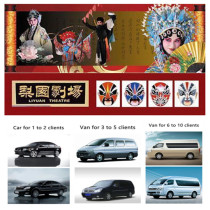 Peking Opera show ticket with free car service