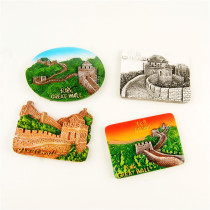 Beijing City, Great Wall,Temple of Heaven,Bird's Nest National Olympic Stadium fridge magnet