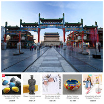 Beijing Capital International Airport to Qianmen,Dashilar,Antique Street,Tian'anmen Square and Forbidden City Layover Tour with gifts 1 to 10 US Dollars