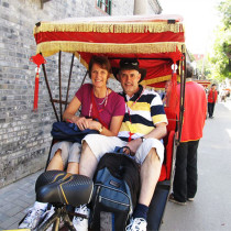Beijing Shichahai Hutong Richshaw Tour and oar propelled boat tour