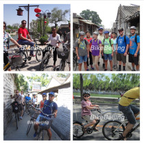 Imperial Hutong Bike 3 hour Tour