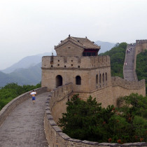 Beijing Badaling Great Wall One-day tour and visiting MEBO company