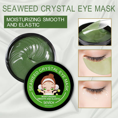 Eye Mask(Golden/Green) Sevich Gold/Seaweed Eye Mask Moisturizing Gel Eye patches Remove Dark Circles Anti Age Bag Eye Wrinkle