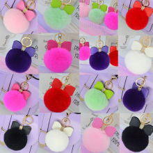 Leather Bow&Fluffy Rabbit Fur Pom Pom Ball Keychain Handbag Key Chain