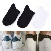 Women Mens Ankle Letter Print Design Off Pattern Funny Sport Socks Fashion EF