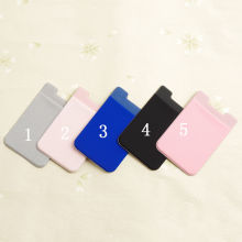 Elastic Mobile Phone Wallet Credit ID Card Holder Pocket Adhesive Sticker