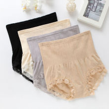 Women's High Waist Body Shaper Brief Underwear Tummy Control Panties Shapewear