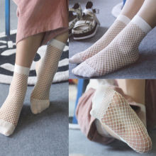 Women Fishnet Ankle High Socks Lady Mesh Lace Fish Net Short Socks Sanwood White