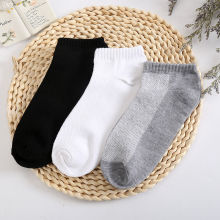 1 Pairs Summer Men Ankle Socks Low Cut Crew Casual Sport Cotton Blend Socks Soft