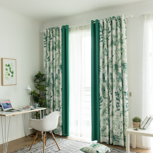 Simple modern pastoral curtains