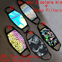 Free DHL shipping mix 3 colors Fabric Face Mask with Filter Pocket  Washable, Reusable Rave Reflective Dust Mask Rainbow EDM Burning Man Festival Rave Face Mask