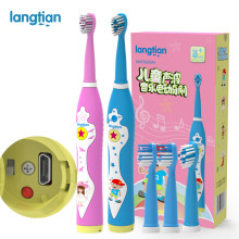Langtian Child Electric Toothbrush Dental Electric Cleaning Brush Kids Ultrasonic Rechargeable Toothbrush Baby Sonic Toothbrush