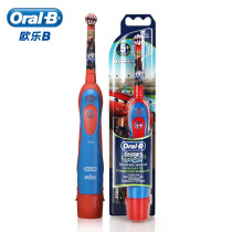 ORAL B 4510K Stages Power Electric Toothbrush Kids Disney Cars Brush Tooth Electric Baby Children Electric Toothbrush