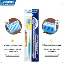 FAWN MUM Adult Orthodontic Toothbrushes Dental Tooth Brush U A Trim Soft Toothbrush 2 Pieces For Clean Orthodontic Braces