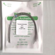 10packs Of Orthodontic Niti Round Arch Wires 014 Upper V
