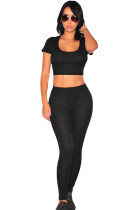 Black Ribbed Hoodie Two Piece Set