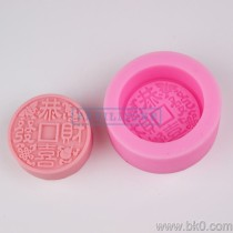 BF009 Chinese Style soap mold Resin Clay Chocolate Candy Silicone Cake Mould