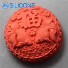 Fish Silicone Mold 3d Cake Decorating Tools Silicone Soap Mold Silicon Cake Mould Chinese Style AE001