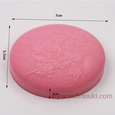 Soap Mold 3D Mon Flower Flexible Silicone Mould For Resin Candy Candle Craft AY015
