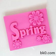 Flowers Silicone Cake Fondant Mold Cake Decoration Tools Soap Candle Moulds Seasons Spring AK012